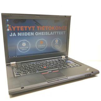 Heinäkuun tarjous lenovo t420 käytetty kannettava tietokone