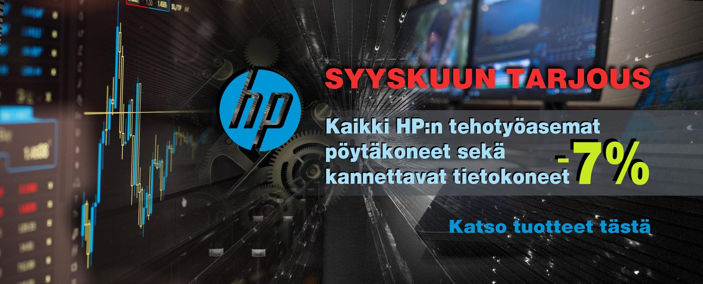 HP Tehokoneet Syyskuu Banneri
