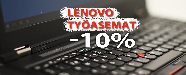 Lenovo WorkStation Alennus
