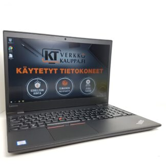Lenovo ThinkPad T570 käytetty kannettava tietokone