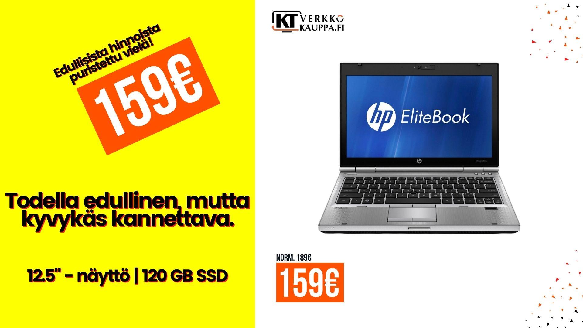 HP EliteBook 2570p i7-3520M tarjous