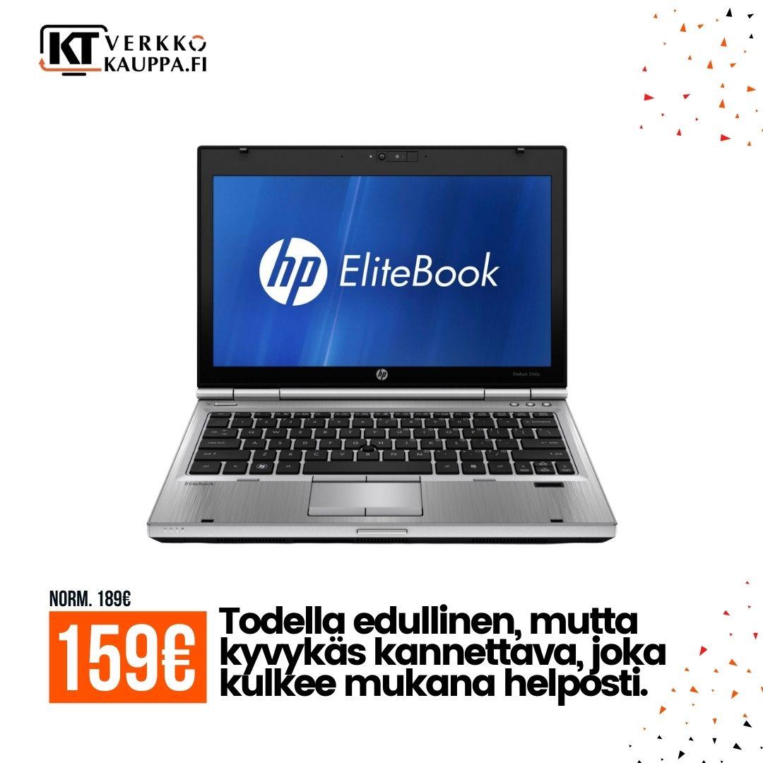 HP EliteBook 2570p i7-3520M mobiletarjous